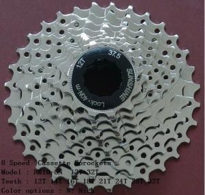 China Carbon Steel Precision Metal Stamping Services , 8-10 Speed Mountain Bike Freewheel wholesale