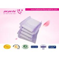 China Pure Cotton Super Soft Sanitary Towels Menstrual Period Use With Good Absorption wholesale