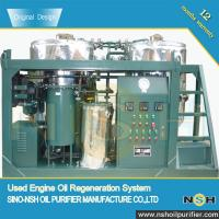 Buy cheap Sino-NSH Hydraulic oil filtration machine,Dewater, Restore-Color,Reuse, same properties as new hydraulic oil after treat from wholesalers