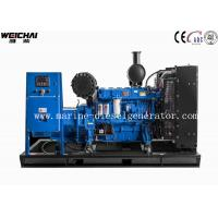 Buy cheap High Voltage Accuracy 120KW Open Type Diesel Generator With Good Compact Layout from wholesalers