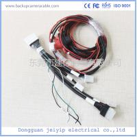 Buy cheap Low Temperature Resistant Material Cable For Vehicle and Trunk from wholesalers