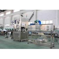 China Empty Bottle Sleeve Lableing Machine for Water Drinks (SLM-150) wholesale