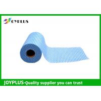 China Disposable Non Woven Cleaning Cloth Roll , Non Woven Fabrics Classic Style wholesale