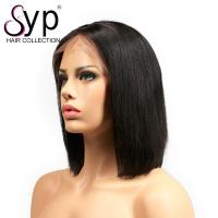"""China 26"""" Straight Lace Front Bob Wigs Full Cuticle Brazilian Weave Wigs Bangs Hair Pieces wholesale"""