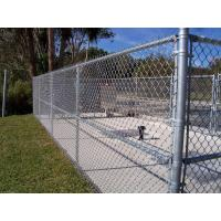 """China 2.1mx10mx50x50mm galvanized steel chain link fence rolls  from  """". Victoria """" wholesale"""
