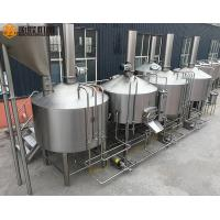 China PLC Control 2000L large brewing equipment Steam Heating Stainless Steel Material on sale