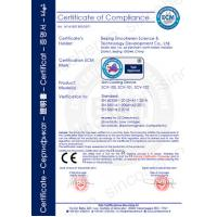 Beijing Sincoheren Science and Technology Development Co., Ltd Certifications