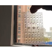 China New year Hot sale 3D lenticular painting photoshow 3d depth effect with flip motion zoom made by UV printing wholesale
