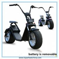 Buy cheap caigiees citycoco harley electric scooter from wholesalers