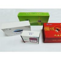 China Offset Handmade Recycle Colorful Printing Gift Boxes CMYK , hot stamping wholesale
