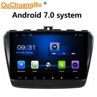 Buy cheap Ouchuangbo car radio 16GB ROM stereo android 7.0 for Haima M3 2016 with gps navi multimedia USB WIFI from wholesalers
