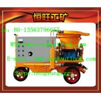 China wet-mix concrete shotcrete machine/Explosion-proof wet-spray machine wholesale