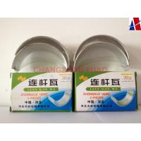 Wholesale Diesel Engine Parts STD Size Sun Moon Brand for Tractor / Farm Engine from china suppliers