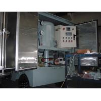 Quality Vacuum Insulation Oil Recycling Machine for sale