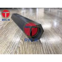 China SAE 1020 Seamless Special Steel Pipe Outer Hexagonal Inner Round Shaped Plain End Protector wholesale