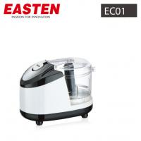China Easten Mini Meat Chopper EC01/ 250W Small Food Processor/ Electrical Home Appliances OEM Factory wholesale