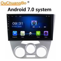 Buy cheap Ouchuangbo car radio android 7.0 for Haima Family M5 with gps navi stereo multimedia USB WIFI 1080P Video from wholesalers