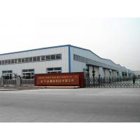 Anping Aobiao Wire Mesh Products Co., Ltd.