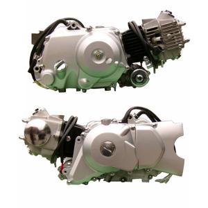 China C50 70 90 100 motorcycle motorbike motor  ZS139FMB Lower motor ENGINE on sale