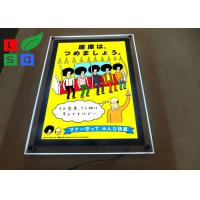 China A1 A2 Image Size LED Acrylic Frame Single Sided 10.8 Watt For Shop Poster Display wholesale