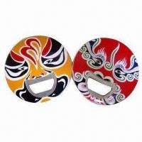 China bottle opener keychain, mask design or your designs and sizes are welcome,OEM orders are welcome wholesale