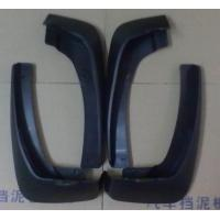 China Auto Rubber Car Body replacement Parts of Mud Guards Complete set for Toyota Vios 2008- wholesale