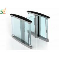 China Indoor Auto Supermarket Swing Gate Access Control Turnstile AC220V / 110V wholesale