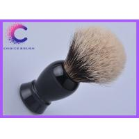 China Black color Handle  Pure badger two band shaving cream brush for male wholesale