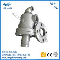 China Precision cast steel high temperature hot oil rotary joint corrugated machine steam rotary joint wholesale