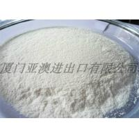 China Food Grade Organic Maltodextrin Powder For Carrier And Film Preservation on sale
