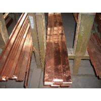 Buy cheap Tmr Thmr Tmy Thmy Copper Busbar from wholesalers