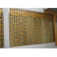 Quality Customized Hollow Perforated Aluminum Panels Internal Cladding Panels Anti - for sale