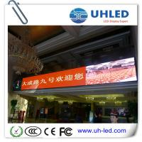 China Slim P6 Indoor Advertising LED Display 1500 cd / ㎡ , High Resolution LED Screen wholesale