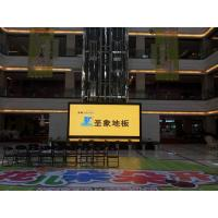 China High Resolution Indoor Advertising LED P3 Display , Mall Display For Advertisement wholesale