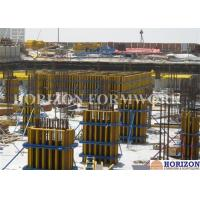 China Steel Waling Wall Formwork Systems , Column Formwork Systems For Commercial Towers wholesale