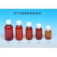 China PET/HDPE bottle mould for small Medicine wholesale