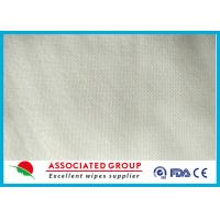 China Spunlace Non Woven Fabric Roll Mesh Pattern Hygien Cleansing Use 50GSM wholesale