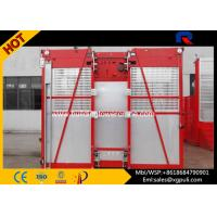 China 3m Cage Length Construction Hoist Elevator With Mechanical Interlocking Door System wholesale