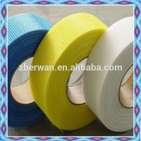 China Slef adhesive fiberglass mesh tape manufacture supply wholesale