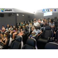 China 8 Years Chinese Manufacturer Cinema Equipment Of 5D Cinema Equipment With Fiber Glass Seats wholesale