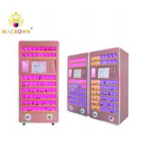 China Lipstick Challenge Coin Pusher Machine Princess Party For Shopping Mall on sale