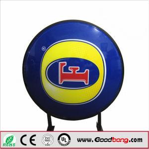 China acrylic vacuum forming 3d led backlit light box wholesale