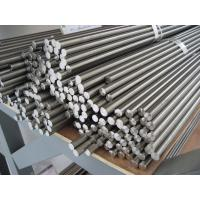 China Bright / Black Surface  Solid Steel Bar Size 10 - 150mm For Construction ISO Certificate wholesale
