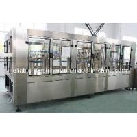 China 3 in 1 Water Filling/Bottling Production Machine (CGFA series) wholesale