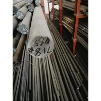 China GH4169 UNS N07718 Inconel 718 High Temperature Alloy Round Rod Black And Bright Surface wholesale