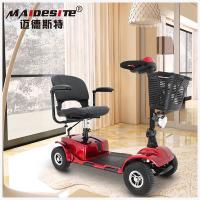 China Spray Steel Mobility Scooter Wheelchair Collapsible 130kg Load Capacity wholesale