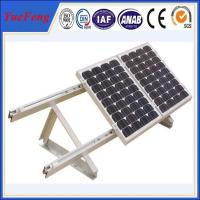 China anodized aluminium profile for solar panel frame, solar mounting china suppliers on sale