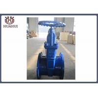 China Double flange handwheel type resilient seated gate valve DI gland wholesale