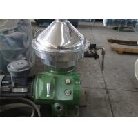 China Eco Friendly Industrial Oil Separator Pressure 0.05 Mpa Fully Automatic Control wholesale