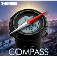 China Skmei New Concept Not Get Lost Compass World Time Chrono Multifunction Outdoor Camping Wrist  Watches 1254 wholesale